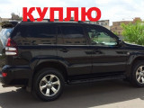 Toyota Land Cruiser КУПЛЮ Toyota Land Cruiser